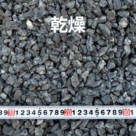 青ビリ(5-13)乾燥