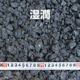 砕石(C30-0)湿潤