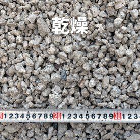 荒ビリ(10-12)乾燥