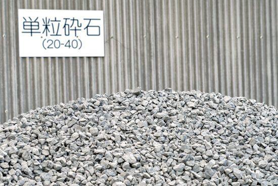 単粒砕石(20-40)