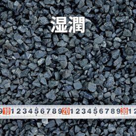 単粒砕石(5-13)湿潤