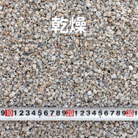 小ビリ(5-6)乾燥
